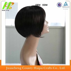 Hot Sell Natural Looking Virgin Human Hair Full Lace Short Black Wigs For Woman and Men
