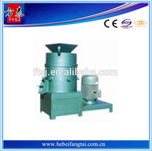 Plastic film recycling pellet machine agglomerator