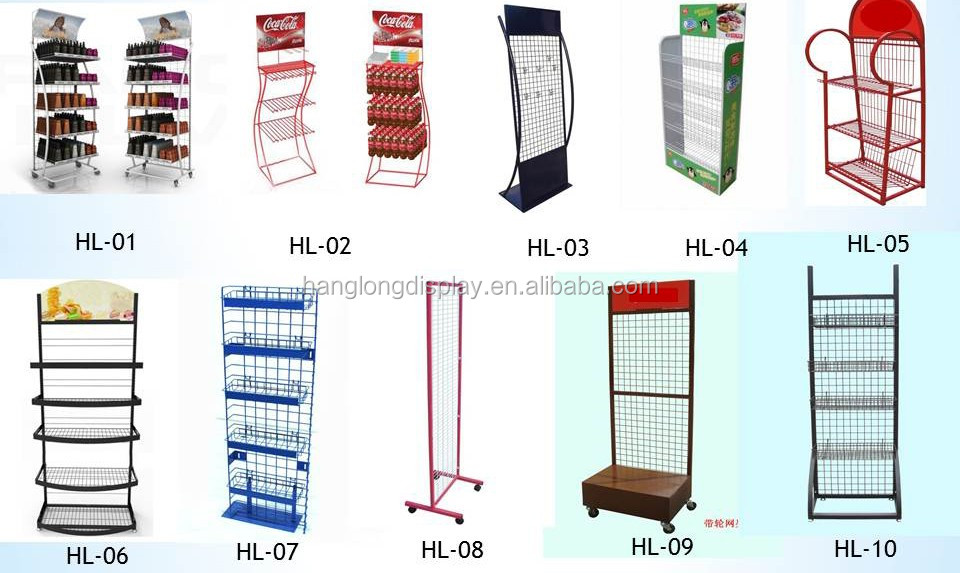 light duty style shelf display  rack.jpg