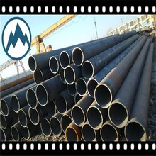 seamless carbon steel pipe manufacturing