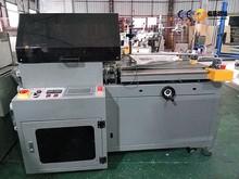 CHY4550ALC167 auto L type hot sealer
