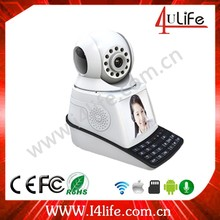 Security IP Cameras for House Surveillance, Supports and Pan/Tilt, IR Night Vision
