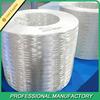 2400tx E-glass fiberglass pultrusion direct roving