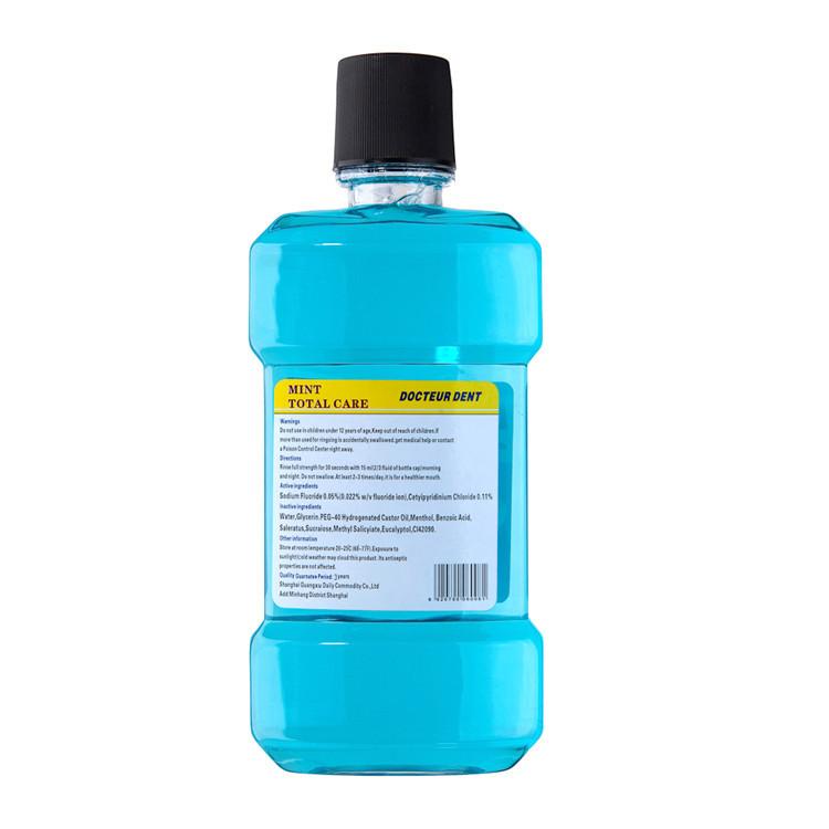 mouthwash-05 (3)