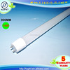 100 240v led tube8 japanese led ring light t8 900mm 14w
