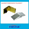 New professional travel emergency survival thermal blanket