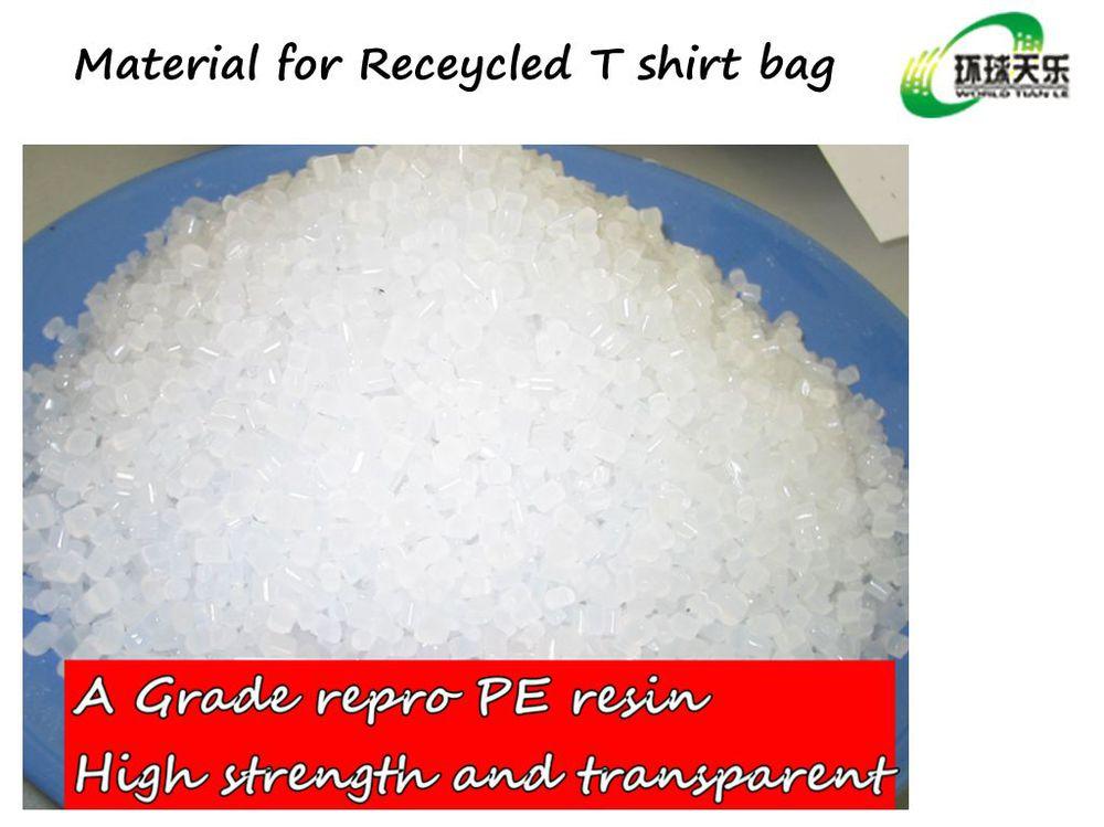 recycled PE material.jpg