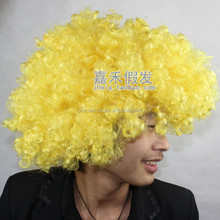 2015 Hot Sale None Lace Wig Cheap Yellow Short Curly Afro Wig For Black Men