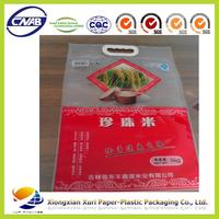 PP Plastic Bags for packaging grain/chemical