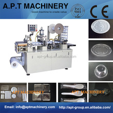 High Efficiency Disposable Milk/Tea/Juice Cup Lid Thermoforming Machine with Best Price