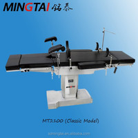 Medical Operating Examination Table Price / Surgical Instruments Operating Room Table