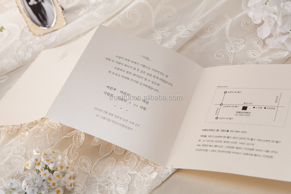 Fancy Wedding Card/handmade Wedding Card/wedding Invitation Card ...