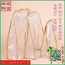 Gasun made clear pvc bag/ pvc cosmetic bag