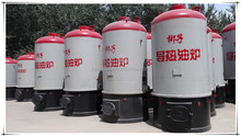 Oil/natural gas/biomass pellets fuel with high temperature thermal oil boiler/thermal oil heater price