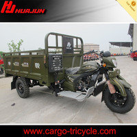 Small type 250cc motorized cargo 3 wheel tricycle for sale