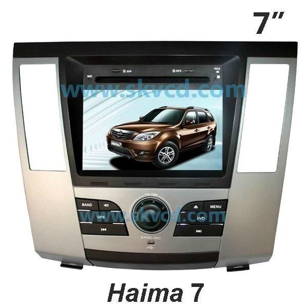 """( Haima 7 ) 7 """" en el tablero de coches DVD de navegación systemr con GPS + TV + radio, Bluetooth"""