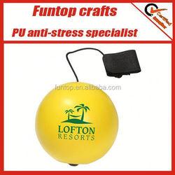 yoyo string stress ball,anti stress ball yoyo,magic cheap pu yoyo stress ball