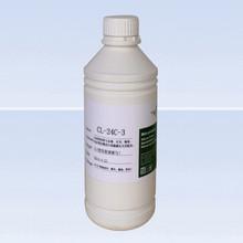 factory electronics silicone sealant