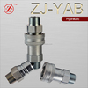 ZJ-YAB ISO 7241-1 A trailer machine Interchange hydraulic quick connector double coupling