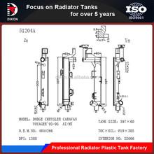 High performance radiator plastic tanks for GM/CHEVROLET CHRYSLER CARAVAN/VOYAGER 1993~1995 AT/MT OEM4644266