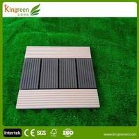 2015 Interlocking removable Outdoor Floor Tiles it is Waterproof Composite Decking Tiles