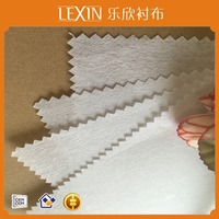 1035H Non Woven Fusible Interlining Fabric
