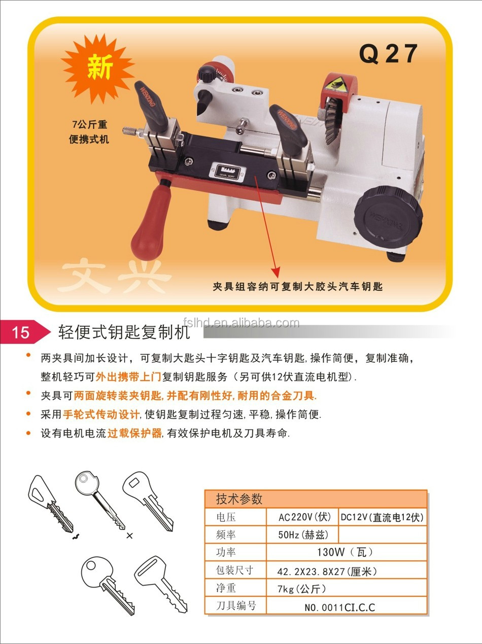 foshan senior singles Foshan lintratek technology co dynamics a study tour to rui jin hongjing—senior executive from lintratek technology data mobile single.