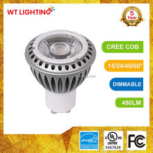 High Power 7W COB Led GU10 50W Halogen Replacement