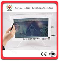 SY-B159 Touch-screen health analyzer quantum magnetic resonance body analyzer
