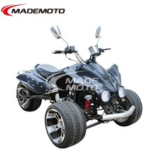 3 Wheel Petrol ATV Trike for Sale