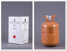 refrigerant gas r600