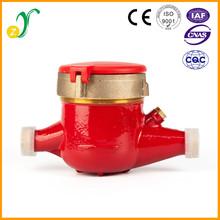 LXSG 15mm multi jet hot water meter manhole cover