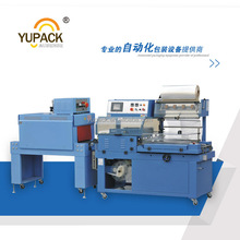 High speed Fully automatic shrink wrap packaging equipment for beverage bottle,dvd,book