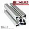 aluminum extrusion shapes manufacture