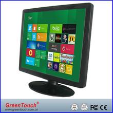 7-22 inch high resolution desktop monitor