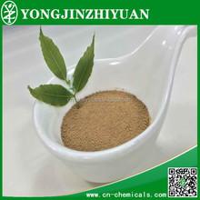 Good Quality Liquid Polycarboxylate Superplasticizer(PC)/Concrete Retarder/Water Reducing Agent