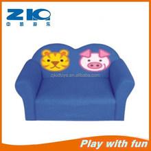 Baby cute leisure new hot design Kids Comfortable Soft Furniture Sofa