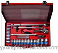 "94pcs 1/4""Dr. and 1/2""Dr. Socket Set, Socket Wrench Set, Reversibale Ratchet Tool Kit, High Quality Hand Tool Set"