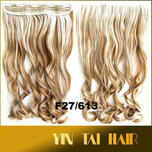 New fashions women Long Wavey 1 Piece Clip Hair Extensions Synthetic false Hairpiece High Temperature hair pad pieces