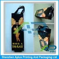 Newest design paper gift bag wine packaging bag with handle , custom packaging paper wine bag