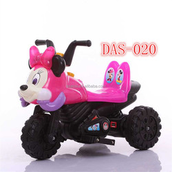 Hot sale kids electric motorcycle battery motorcycle for kids