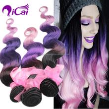 Ombre 3 Tone 1B purple pink brazilian virgin remy human hair extension purple hair weft ombre hair weaving
