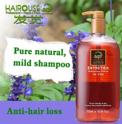 Sage Shampoo Anti-loss Shampoo 500ML off anti-oil control Anti-hair loss hair growth