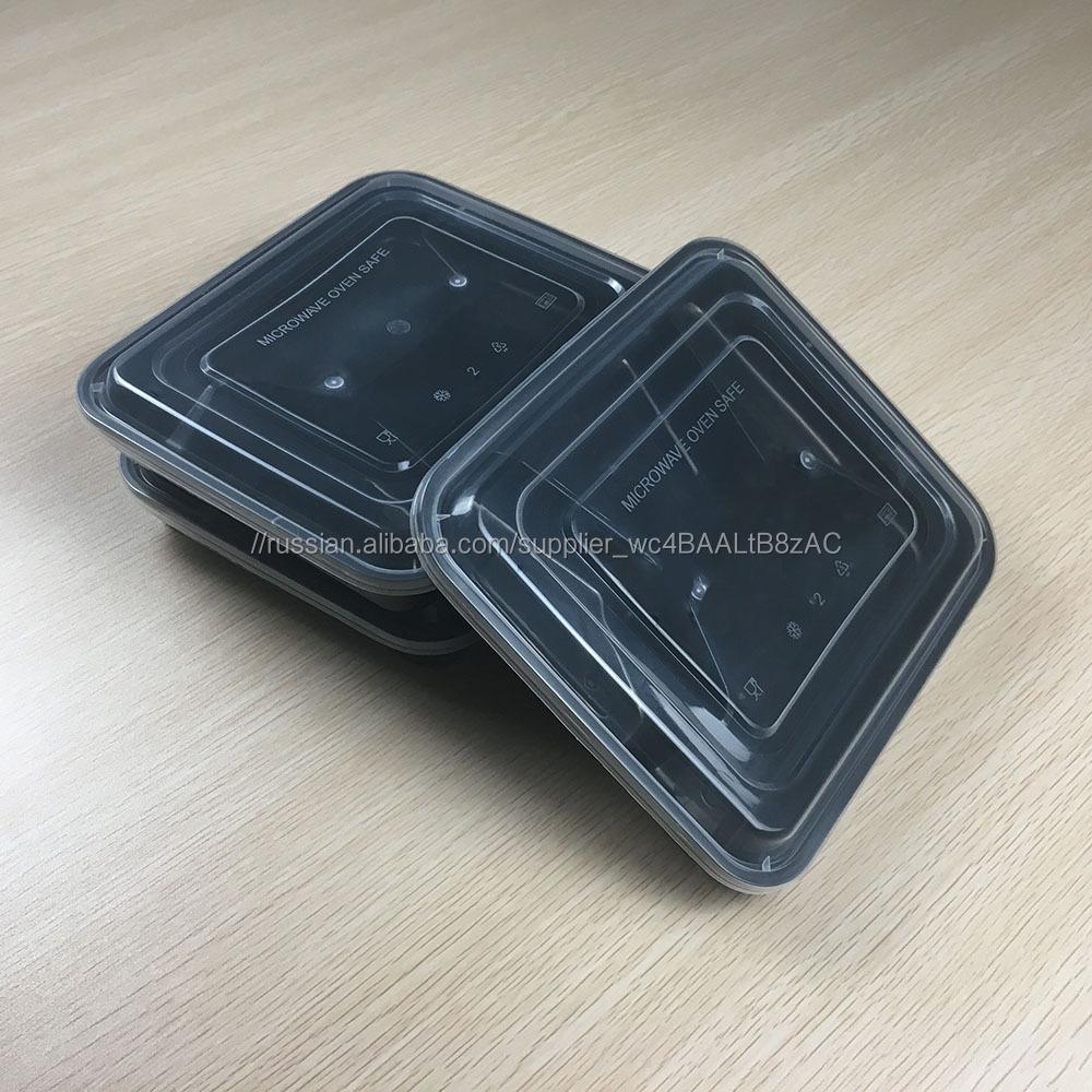 1000 мл/34 унц. Bento 3 compartmen многоразовые печь безопасный пластик едой преп контейнеры