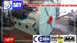 backward curved blade wheel air cooler system centrifugal fan