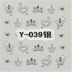 Nail Art Tip Silver Crown & Heart Water Transfers Nail Tattoo Cartoon Water Nail Sticker