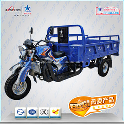 Heavy Duty 3 Wheel Cargo Motorcycle / 200cc, 250cc Cargo Tricycle