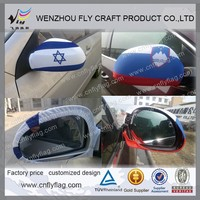 2015 car mirror covers israel flags