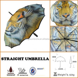 unique tiger printed umbrella/rain umbrella/sun protection umbrella