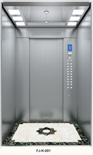 New Machine Roomless passenger elevator of Fuji brand best buys